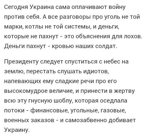 Террористы захватили 46 украинских предприятий на Донбассе, - Тука - Цензор.НЕТ 4140
