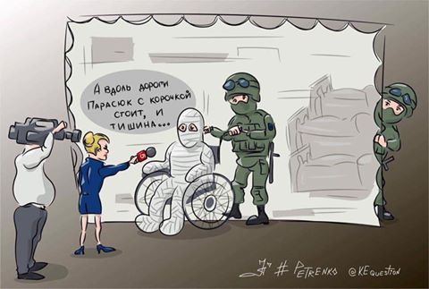 """Террористы """"ДНР"""" не открывали """"официальное представительство"""" в Греции, - МИД страны - Цензор.НЕТ 2290"""