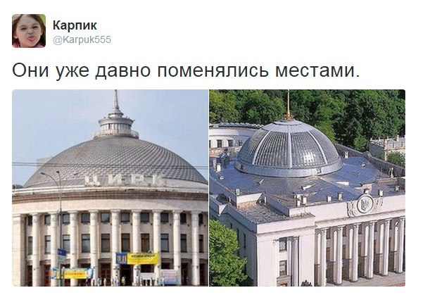 Профильный комитет ВР не будет рассматривать внесенный Порошенко законопроект о гражданстве до 28 марта, - Немыря - Цензор.НЕТ 9338