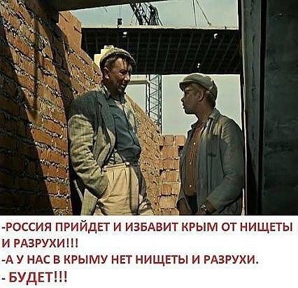 """В Крыму иная правовая система, чем в российских судах: """"Там более развита паранойя"""", - адвокат - Цензор.НЕТ 5048"""