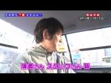 Gaki No Tsukai #1342 (2017.02.12) - 4th Rendezvous Game Part 1 (第4回 5人の気持ちは揃うのか!? スマホなしで待ち合わせ~!! (前編))