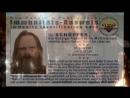 Der Berserker-Mystiker UR-Odins
