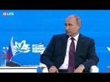 Владимир Путин участвует в Пленарном заседании Восточного экономического форума