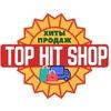 TOP HIT SHOP- магазин популярных товаров