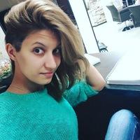 Алина Антонович