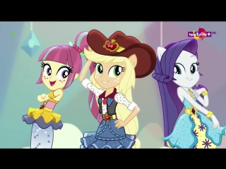 MLP Equestria Girls 5 - DANCE MAGIC - New Song Music Video