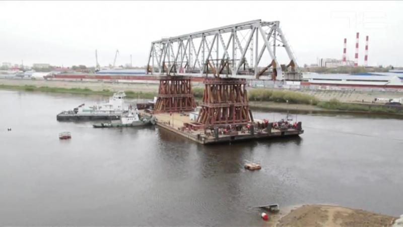 Судьба моста