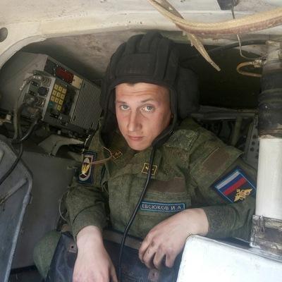 Иван Евсюков