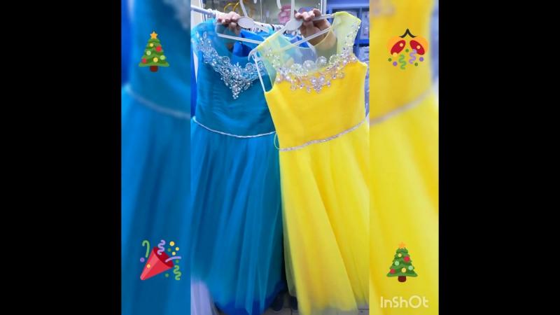 Яркие 🌺нарядные 👗красивые 💞🌹детские платьица уже кружаться в танце и ждут своих принцессСвадебный салонКАПРИЗ 👰🤵👑 👑 г. Бийск,