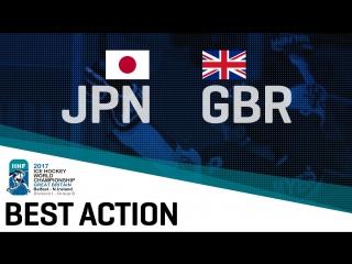 Дивизион 1B. Япония - Великобритания - 0:4