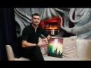 Отзыв гостя и спикера мастер-класса Ночной город - Андрея Пшонова! :)