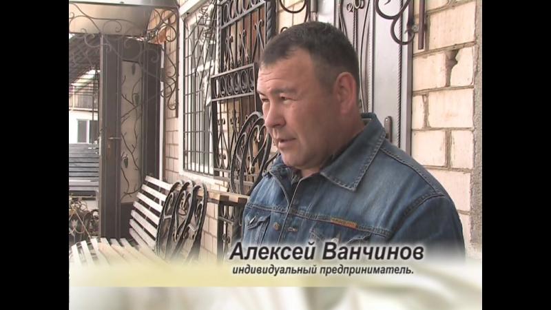 Предприниматель Алексей Ванчинов