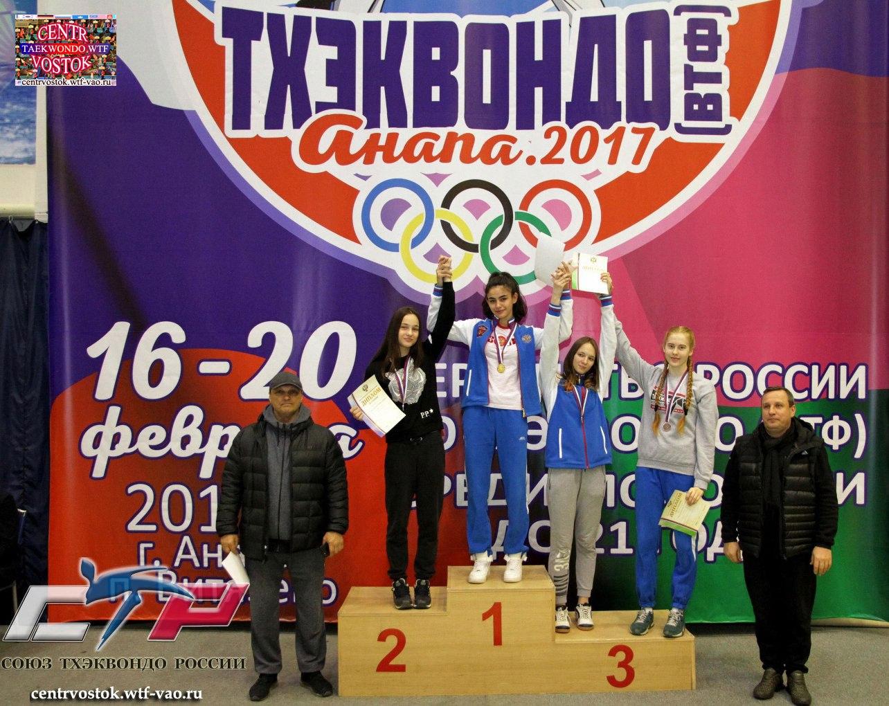 Female_medals_53kg