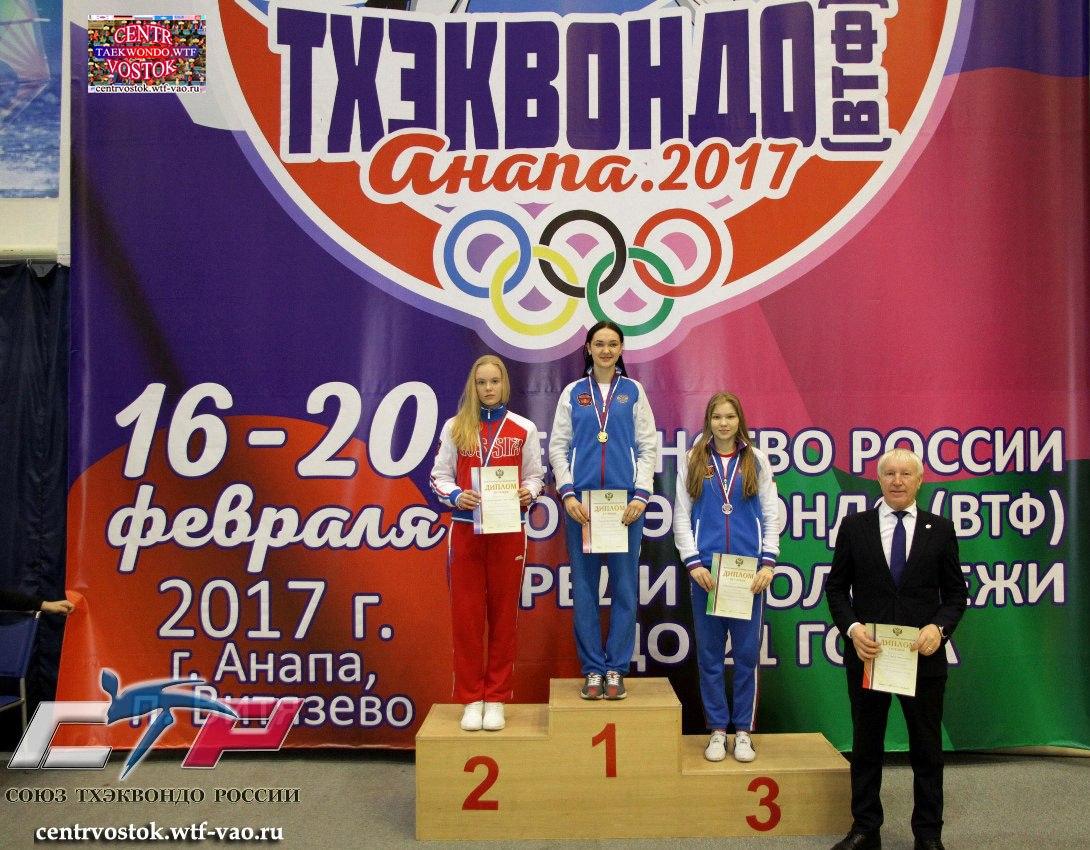 Female_medals_62kg