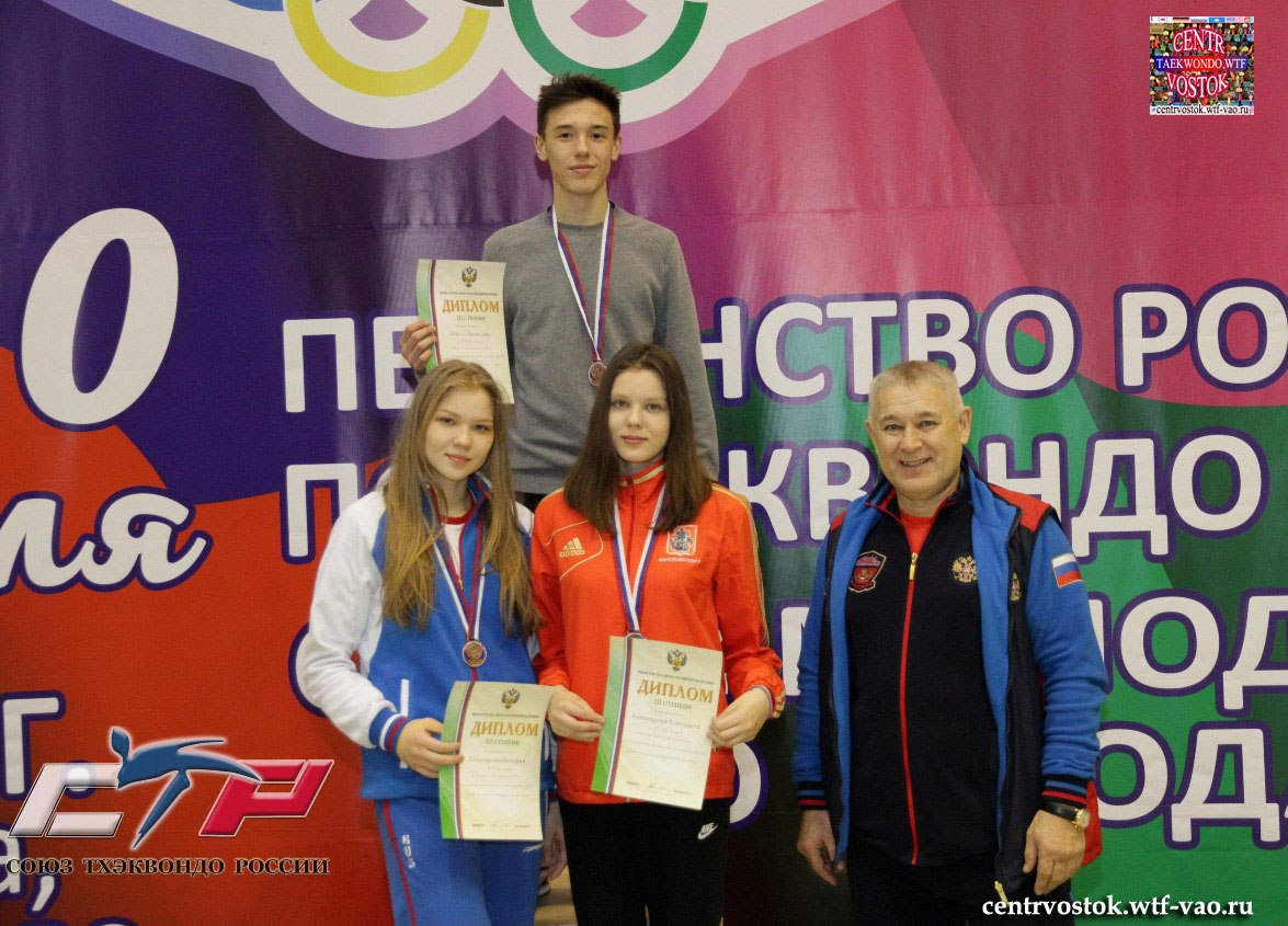 Medals_Moscow_team