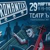 NEKROMANTIX в Москве 29 марта ,клуб ТЕАТРЬ