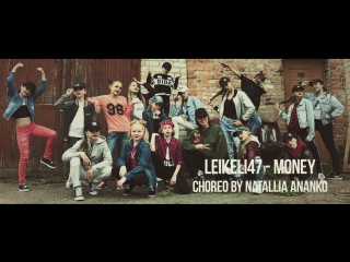 ANANKO DANCE SCHOOL_Choreo by Natallia ANANKO_Leikeli47 - Money