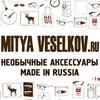 MITYA VESELKOV официальная группа