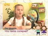 СТС-Курск. Штаны на лямках. Выпуск 17