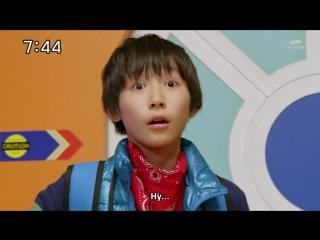 [FRT Sora] Space Sentai Kyuranger - 08 [720p] [SUB]