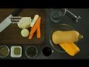 Тыквенный суп в посуде Zepter