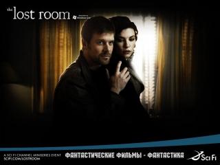 Потерянная комната / The Lost Room (2006) [s5-6]