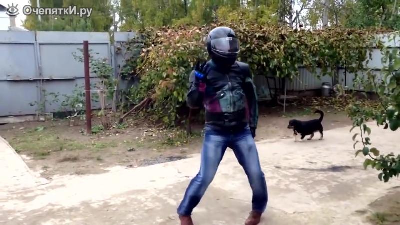 Танцующие мотоциклисты