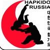 Федерация Хапкидо Корейской Республики в России