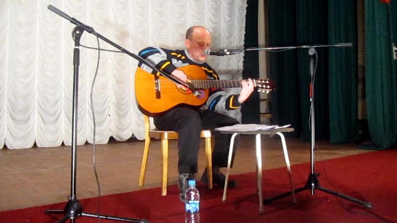 Андрей Юревич - Пилигрим
