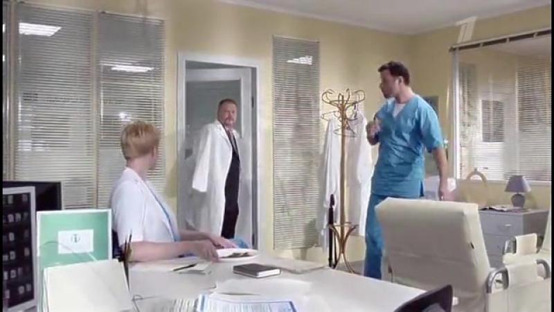Женский доктор 1 сезон 1 серия