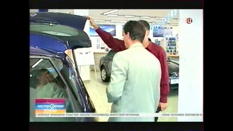 Автолизинг (приобретение авто в аренду)