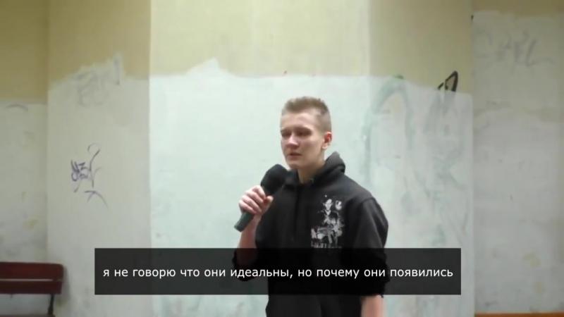 Polscy patrioci odpowiedział Bandera maniaków jego stosunek do nich.