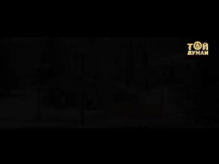 Абай Бегей - Анашым ТҰСАУКЕСЕР скачать минусовки бесплатно и без регистрации в mp3 формате  слушать онлайн