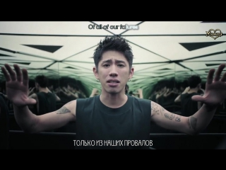 [Mania] ONE OK ROCK - We Are (English version) (рус. саб)