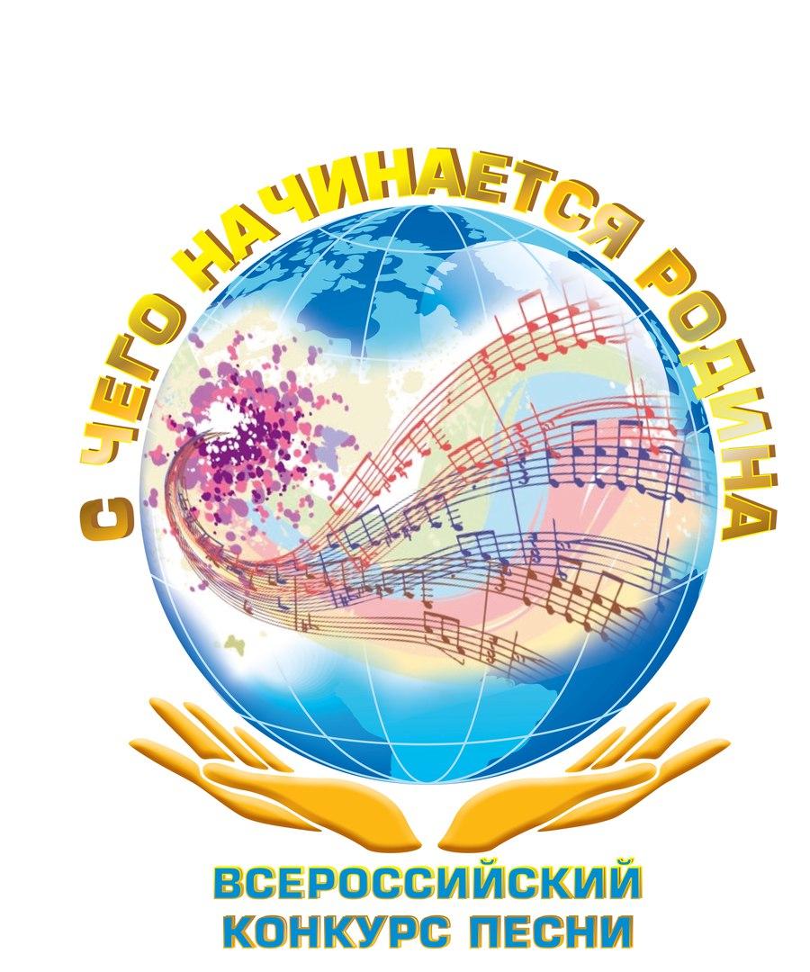 Афиша Сергиев Посад Телевизионный Фестиваль-конкурс песни