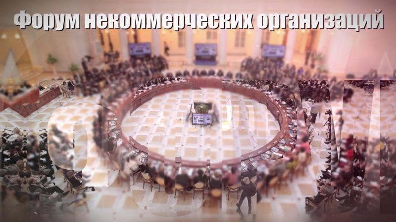 Социальный Петербург: Территория развития 2017
