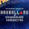HaxBall.ru | Футбольный симулятор