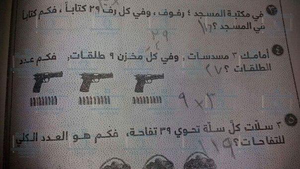 [BIZTPOL] Szíria és Irak - 5. BH3n_YrasrA