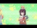 Nyanko Days Кошачьи денёчки 1 - 12 серия