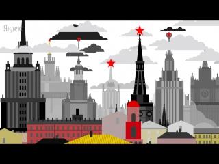 Наше всё. Московские высотки