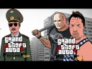 ГТА Криминальная Россия GTA Criminal Russia CRMP КРМП letsplay