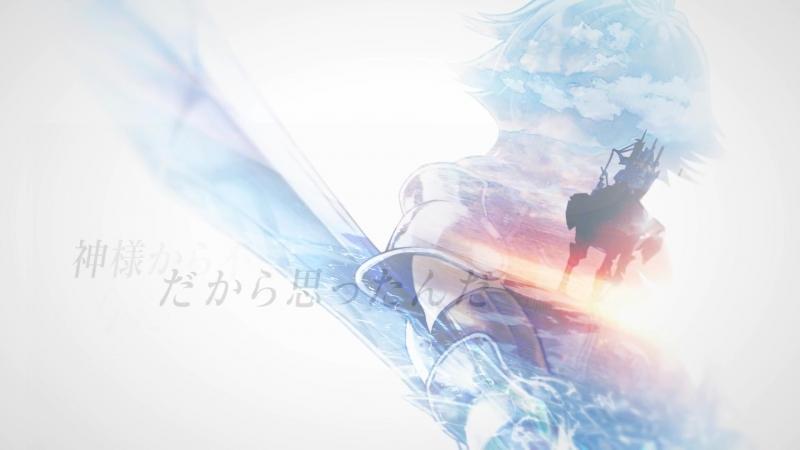 Тизер аниме-сериала «Dia Horizon».
