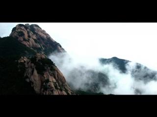 Знакомство с красотой горы Цяньшань