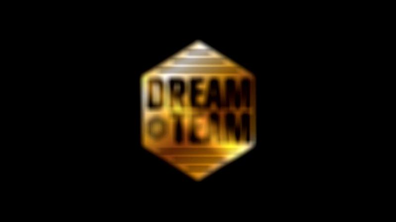 Новый год с Dream Team