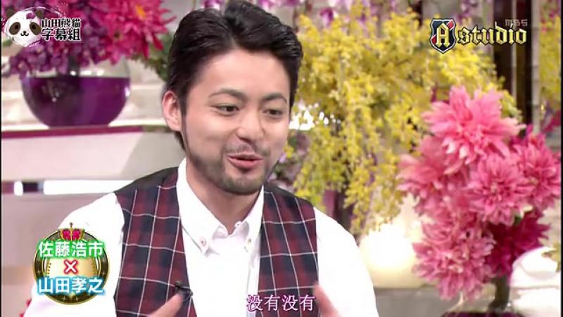 ТВ-передача А-студио от 24.08.2012 с Ямадой Такаюки (кит.сабы)