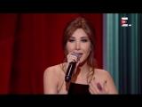 كل يوم جمعة - أغنية حرمت أحبك بصوت الفنانة نانسي عجرم