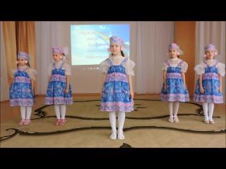 Выступление моей принцессы песня