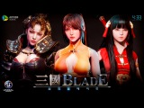 Three Kingdoms Blade (