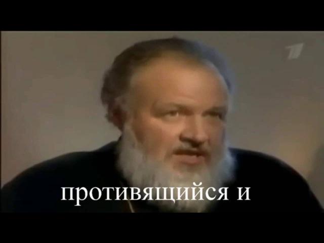 Тибетский евангелия. Кирилл Иисуса Христа хулит Путин и Кирилл ИУДЫ сыны ДЬЯВОЛА