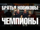 Чемпионы России-2017. Короли ралли-рейдов